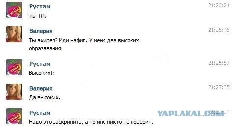 """Дочка прес-секретаря Путіна працює в Європарламенті, - """"Радіо Свобода"""" - Цензор.НЕТ 2766"""