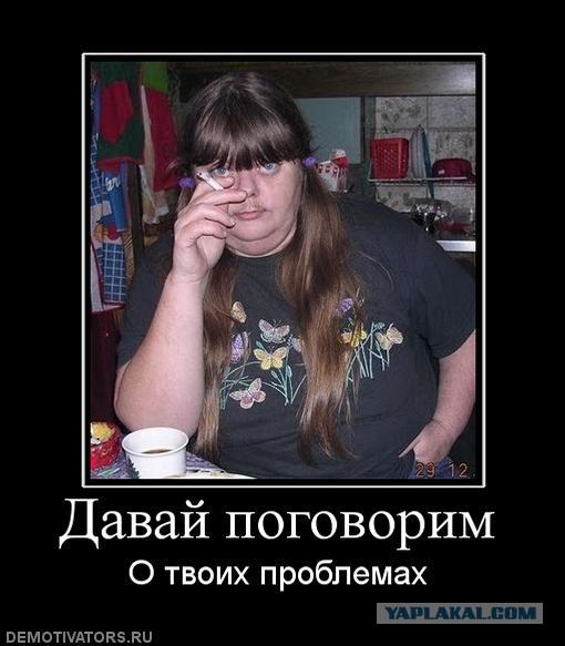 познакомился с девушкой в интернете она толстая