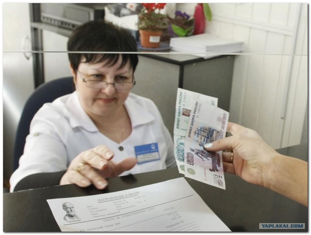 Льготы пенсионерам по транспортному налогу в челябинской области 2016