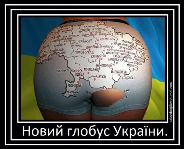 prostitutki-na-ukraine-zhopa-seks