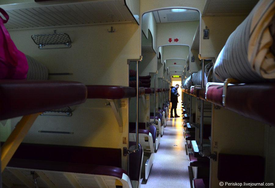 Как меня ебали в поезде фото 236-793