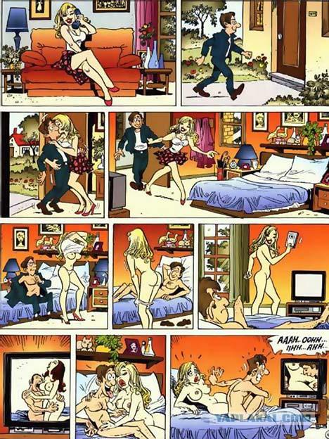 Эрот комикс