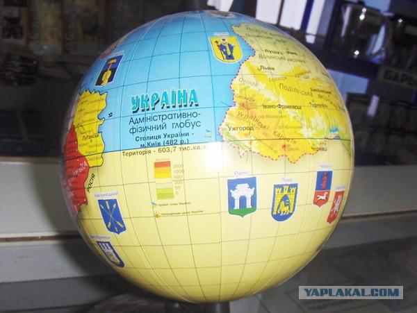Картинка украина на глобусе