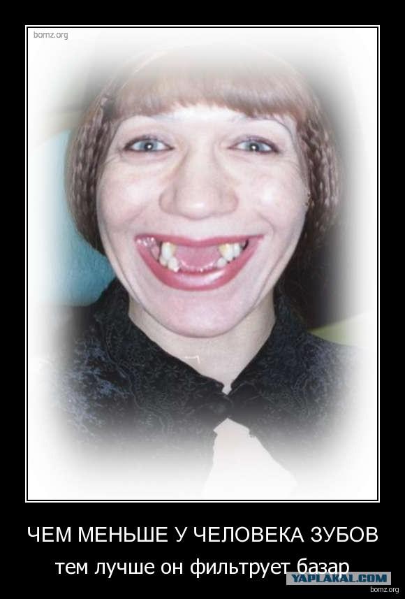 Проституткам зубы выбивали снять проститутку канск