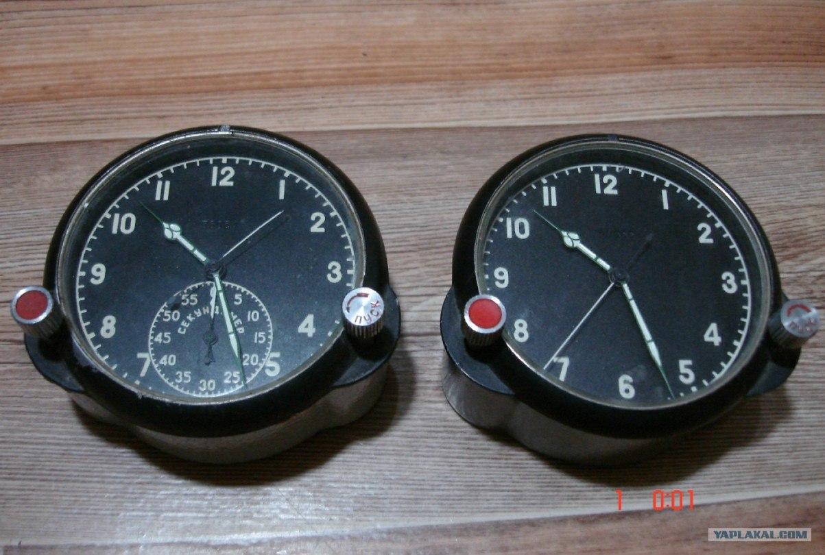 Куплю самолетные часы часы светодиодные наручные пластиковый
