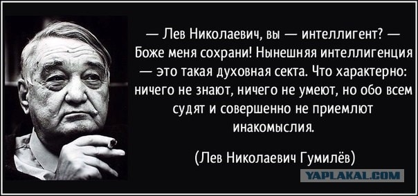 Глава Минобрнауки РФ считает Сталина тираном