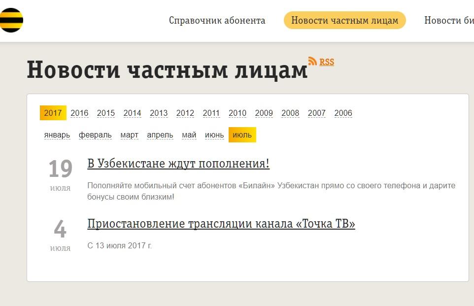 телефонный справочник темиртау 2013 скачать бесплатно