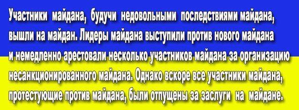 http://s00.yaplakal.com/pics/pics_original/9/9/4/10443499.jpg