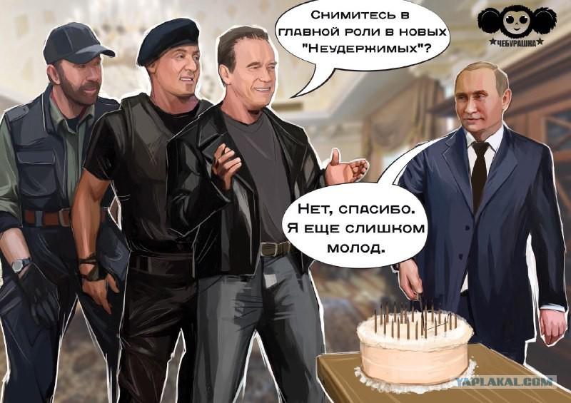 Поздравление на день рождения мужику фото фото 689