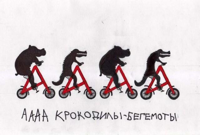 Девочки писей на велосипеде фото 532-46