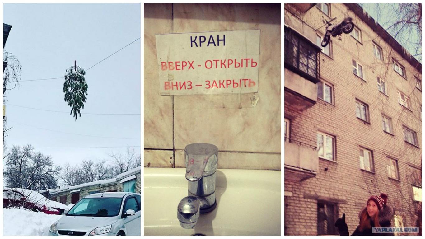 древесины окрашена россия непобедимая страна фотоприкол призывают нижегородцев