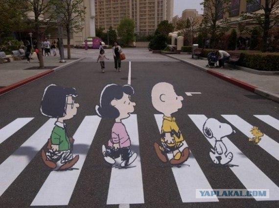 Пешеходный переход жопа