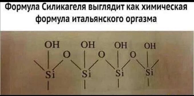 https://s00.yaplakal.com/pics/pics_original/9/9/8/14576899.jpg