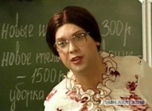 Жирная учительница