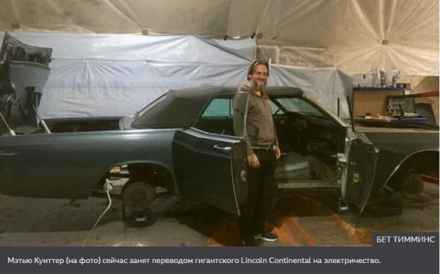 Как британцы превращают ДВС-авто в EV