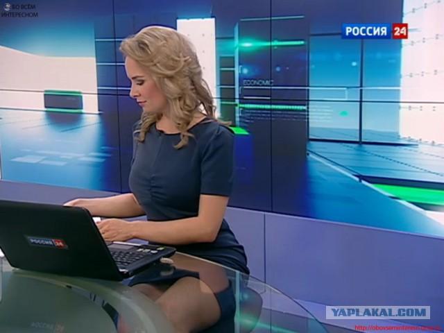 Телечат российские