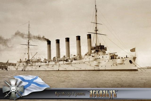 Открытки императорский флот, открытка рождеством английском