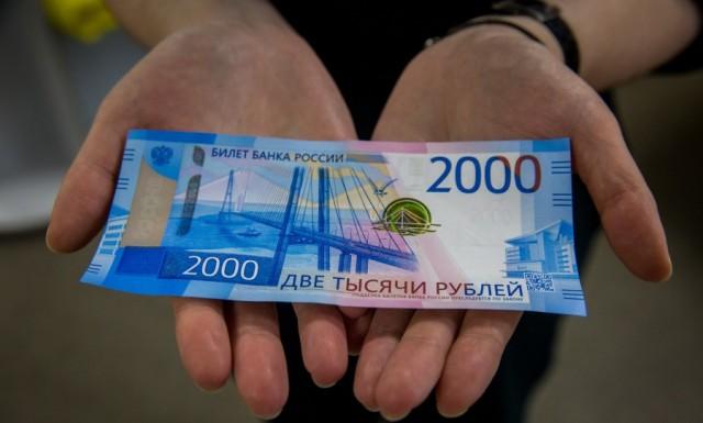 «Это что за прикол?»: эксперимент с новой купюрой в 2000 рублей