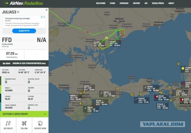 Вчера 3 американских бомбардировщика B-52 полетали возле Крыма. Фото и видео прилагается