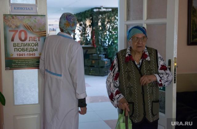 Пермский чиновник обвинил в экономии пенсии стариков, лежащих в больницах.