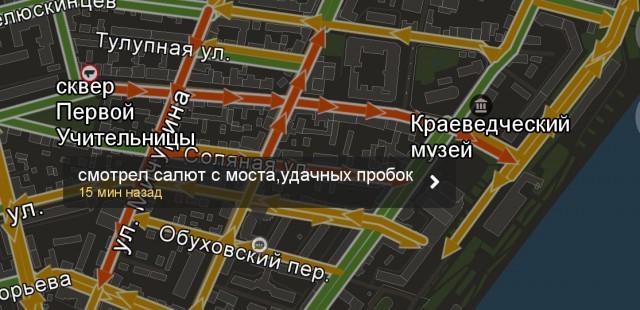 Новые мелодрамы чтобы 2017 на канале россия по выходным