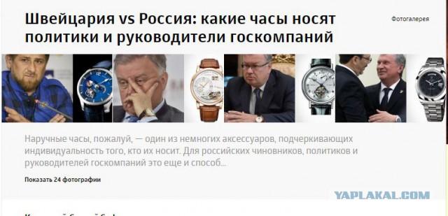 Время — деньги: как работал подпольный бизнес по продаже дорогих часов.