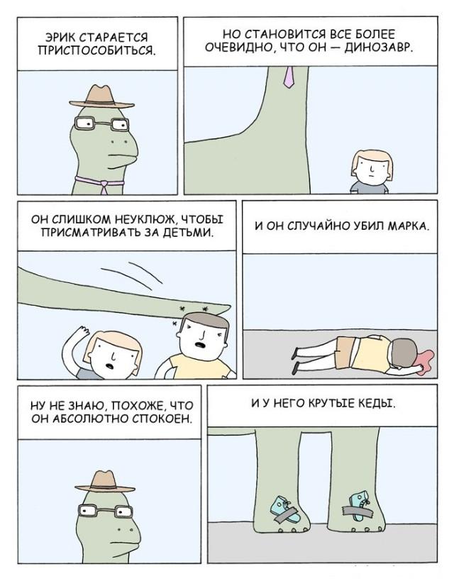 Дурной комикс ннада?