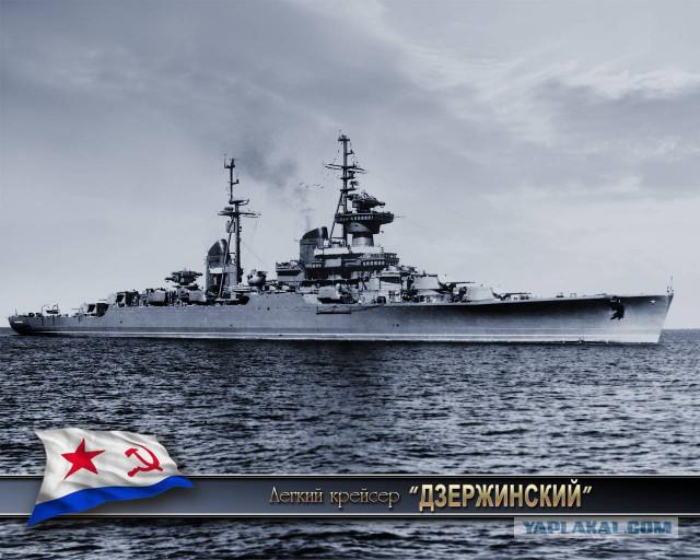 Русский военный корабль провокационно направил свои пушки на Британскую землю недалеко от Довера