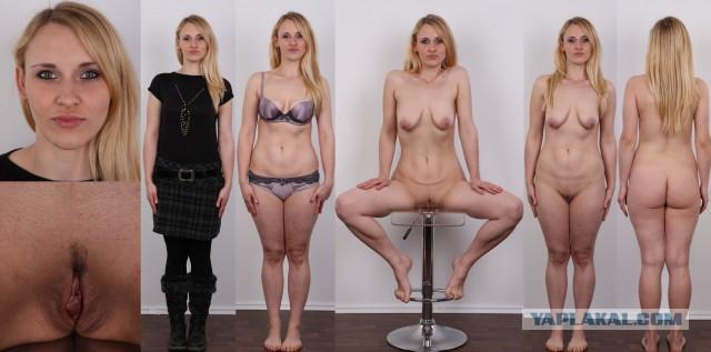 Фото кастинг самой растянутой вагины
