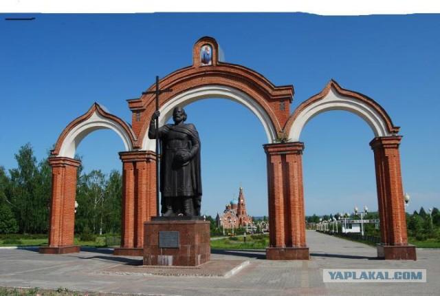 Памятник Князю Владимиру: провокация или отрыв от реальности?