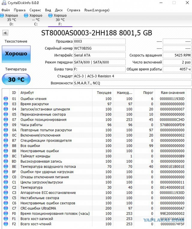 Жесткий диск Seagate Exos 5E8 8TB st8000as0003