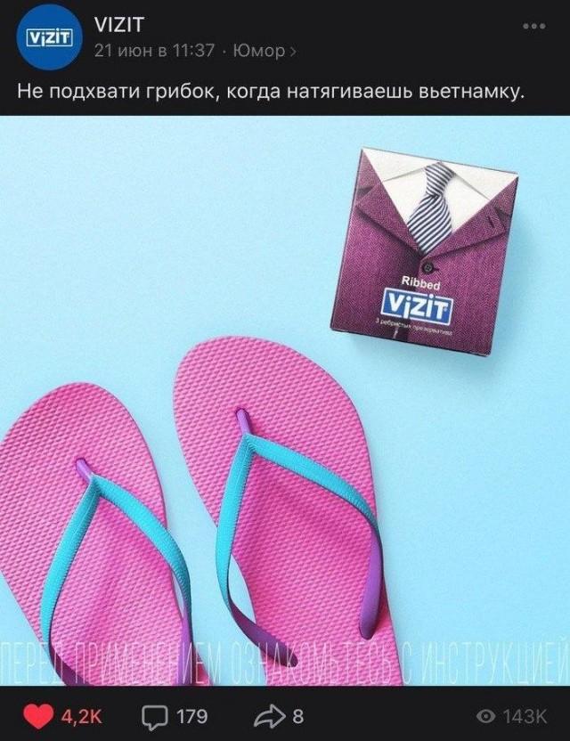 Маркетологи презервативов Vizit как всегда креативны