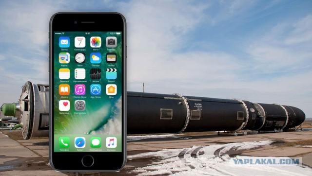 Американский эксперт: iPhone в тысячи раз умнее ядерных ракет России