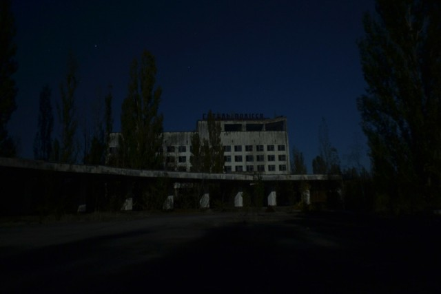 Возрождённый «Энергетик»: как сталкеры включили вывеску на доме культуры в Припяти