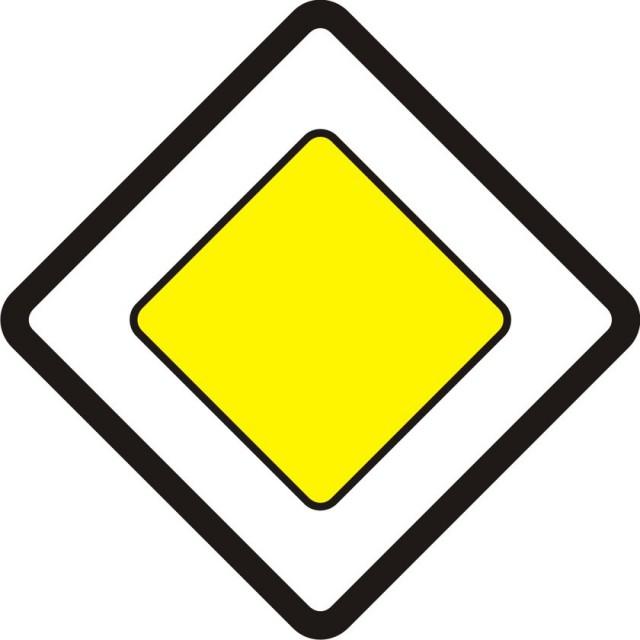 Дорожные знаки картинки конец главной дороги