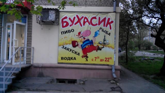 11943601.jpg