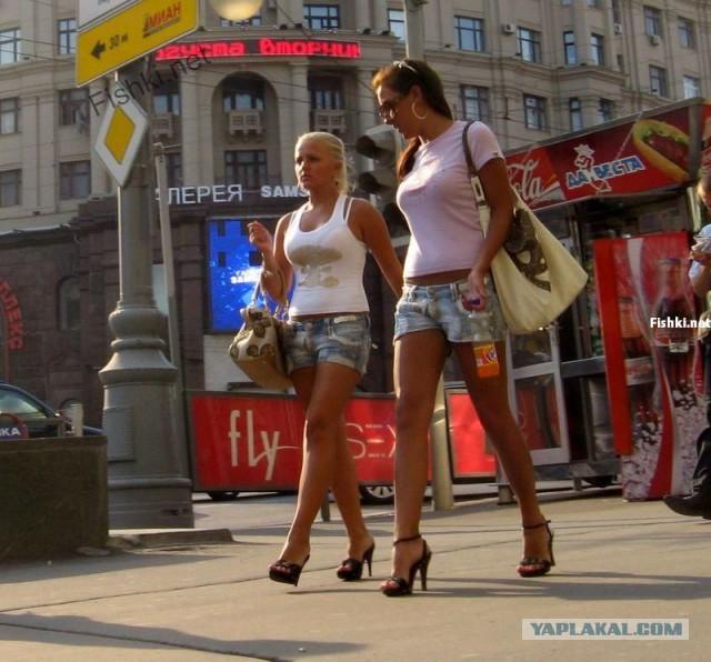Россия как проститутка тюмень вип проститутки