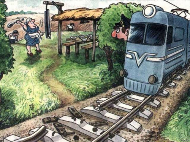 Картинки про поезда прикольные, открытки показать прикольных