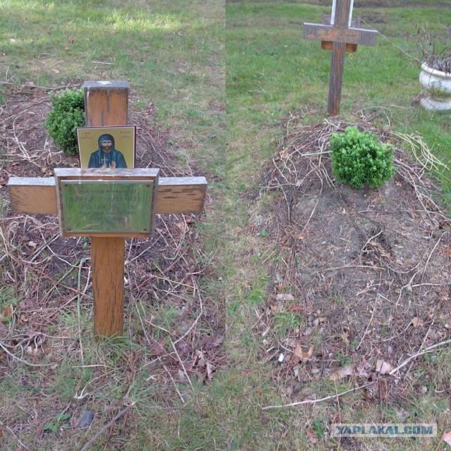 Так выглядит могила Бориса Березовского через 4 года после его гибели