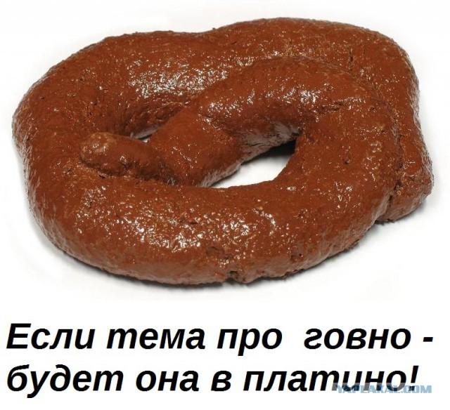 Смешные картинки про какашки