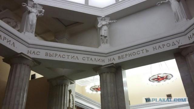 На станции арбатская обвалилась штукатурка фото