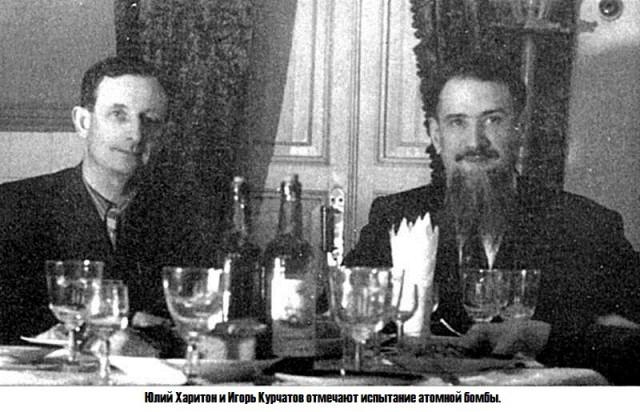 Лаврентий Берия, отец атомной бомбы