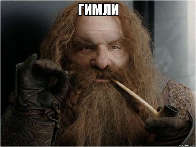 Планер Гимли