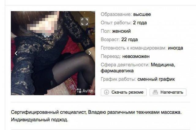 Как вызвать блядь третьяк проститутка