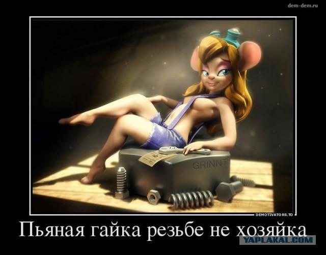 https://s00.yaplakal.com/pics/pics_preview/1/6/7/8459761.jpg