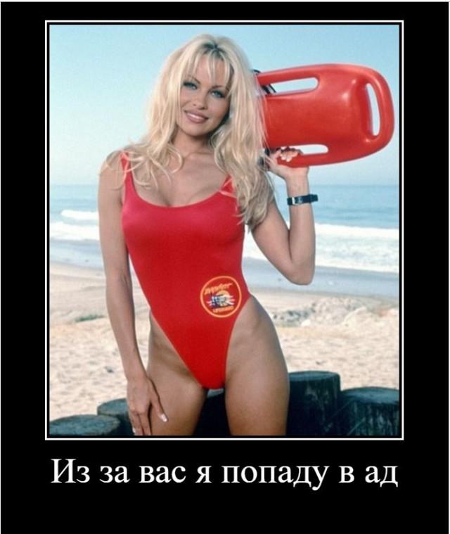 baywatch-muffs-monroe-russian-teen-naked