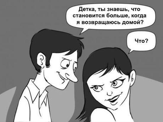 Русское порно служанка и госпожа