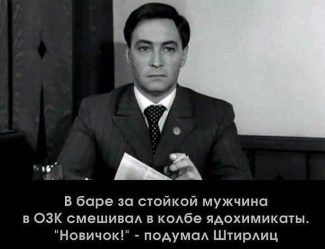 https://s00.yaplakal.com/pics/pics_preview/1/9/8/11209891.jpg