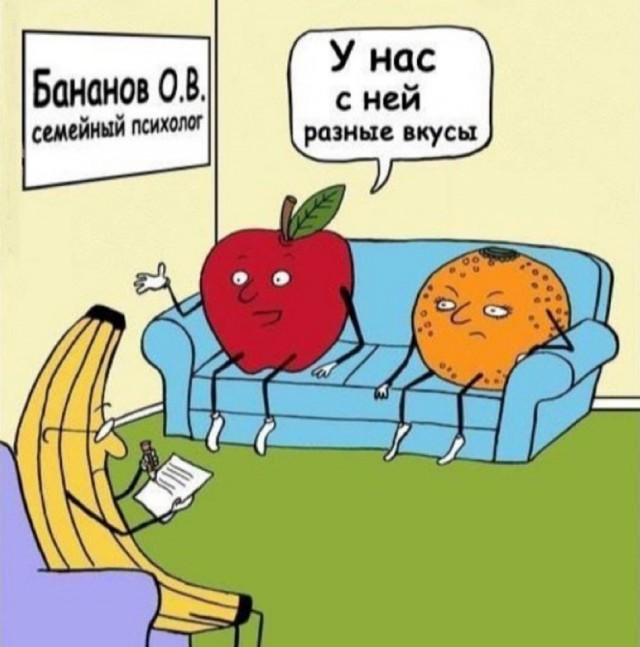 Картинки психологов юмор