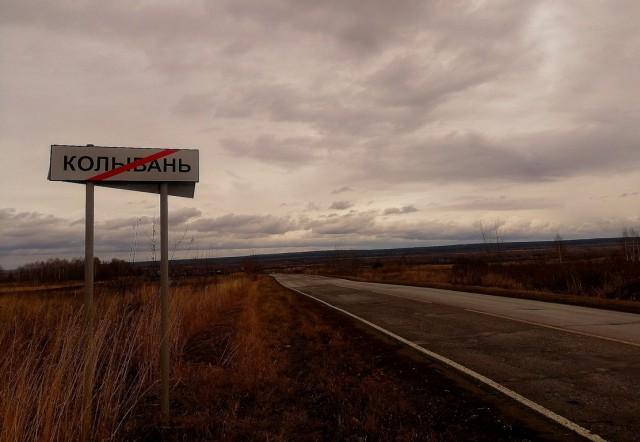 В поселке под новосибирском в канаве нашли избитого 18-летнего парня. Его уже семь лет бьет отец-бизнесмен